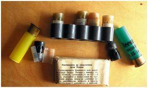 Пулевые снаряды  для дробовых ружей