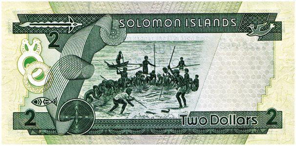 «Рыбные»  деньги