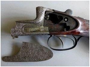 Германское ружье  для российского охотника