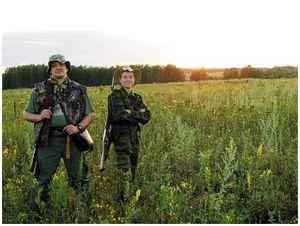 Первые охоты