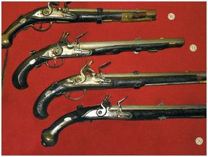 Планируются изменения  в законе об оружии