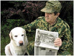 С 20-летним юбилеем, «Российская охотничья»!