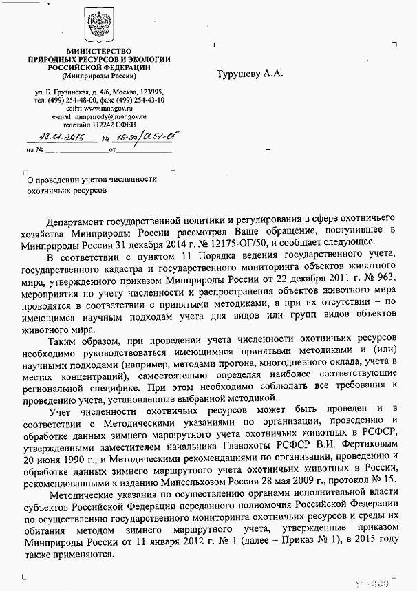ЗМУ: всероссийская подстава