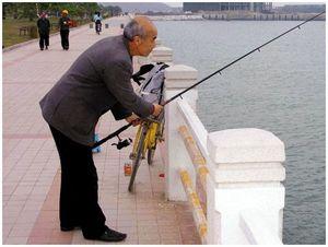 Китайская рыбалка