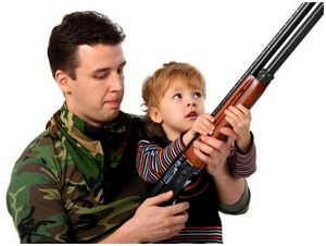 А стреляет ли незаряженное ружье?