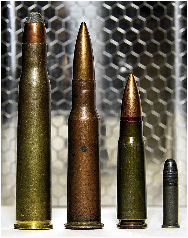 Баллада об оружии