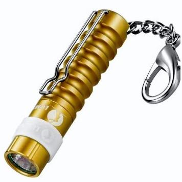 Лучший фонарик брелок: оставаться в безопасности в темноте!