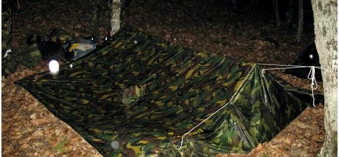 Индивидуальное личное снаряжение для ночлега и отдыха при проведении одиночных пеших походов и выходов.