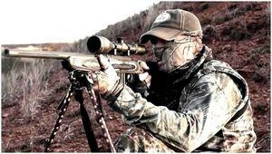 Советы по охоте на хищников: руководство по защите и успеху