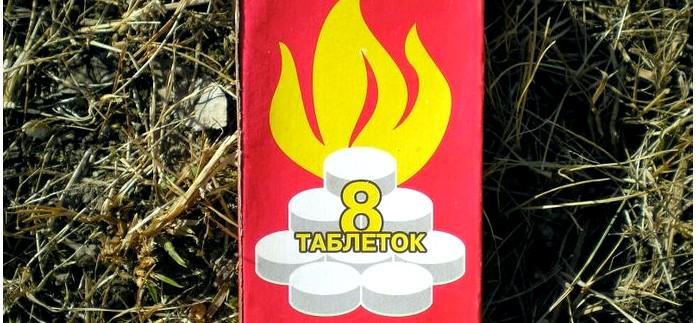 Коррозия стержня китайского огнива, применение саморезов по дереву в походе, некачественный сухой спирт.
