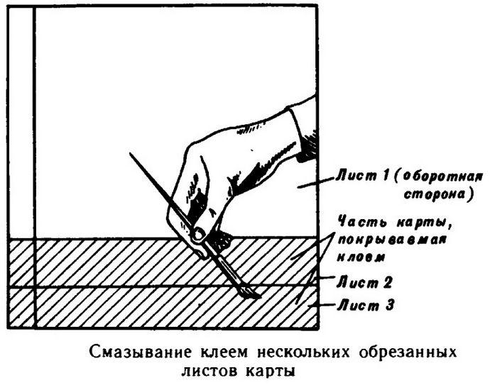 Склеивание листов бумажной топографической карты, подбор, порядок обрезки и склеивания отдельных листов топокарт.