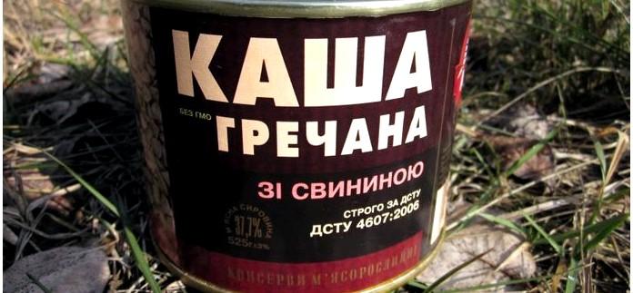 Консервы мясорастительные Каша перловая с говядиной от ООО БМК и Каша гречневая со свининой от ООО Алан, вкусовые качества.