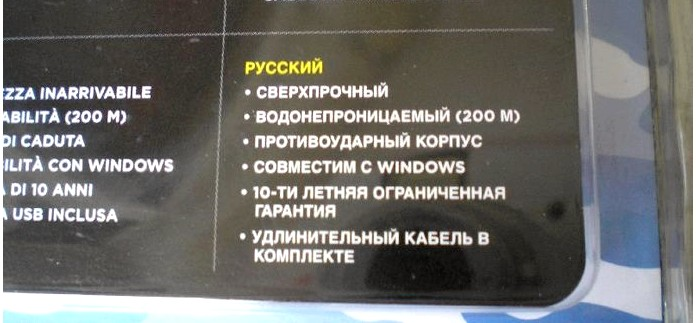 Защищенная USB флешка, флеш-накопитель Corsair Survivor, особенности встроенной программы шифрования TrueCrypt, обзор.