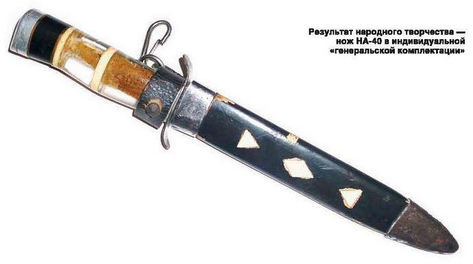 Армейский нож НА-40, история создания, мифы и легенды о ноже, производство, особенности конструкции армейского ножа НА-40.