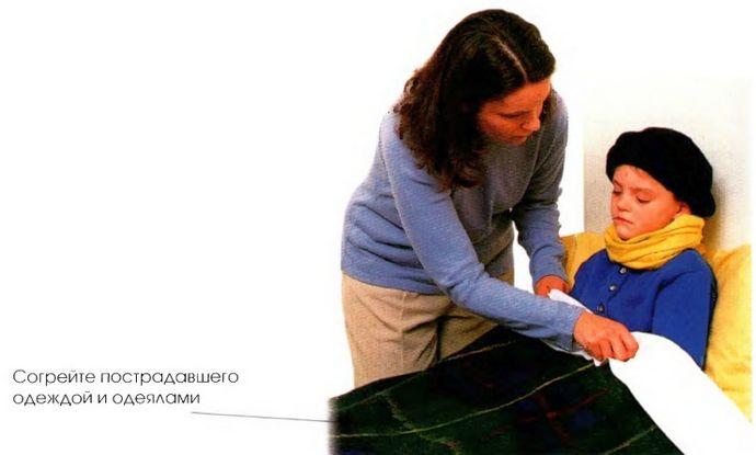 Переохлаждение у взрослых и детей, первые признаки переохлаждения, что делать и первая неотложная помощь.