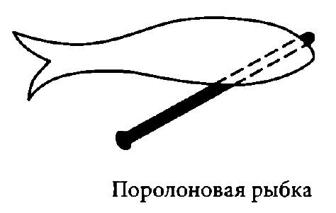 Поролоновая рыбка, особенности изготовления, оснащение крючками, окраска.