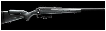 Лучшая охотничья винтовка: 10 лучших винтовок для охотничьей игры