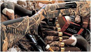 Лучшее охотничье ружье для уток: как правильно выбрать оружие + охотничьи советы