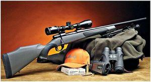 Лучшее охотничье снаряжение: список лучших из всего, что вам нужно (Отзывы)