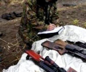 В 31 регионе изъяты 43  охотничьих ствола