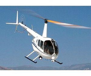 Браконьеры на вертолете
