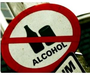 Вопрос пить или не пить больше не стоит