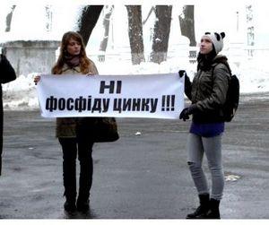 Грядут изменения в охотничьем законодательстве Украины