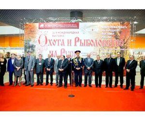 35-я Международная выставка «Охота и рыболовство на Руси»