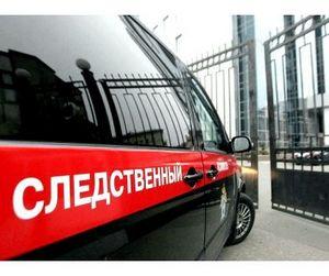В охотничьей разборке погиб помощник первого заместителя Генерального прокурора РФ