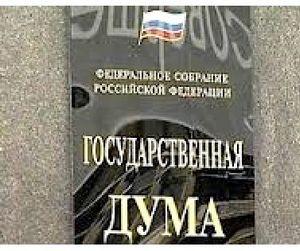 В России появится День Охотника