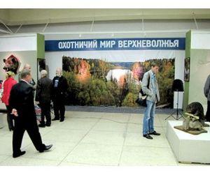 Пути развития охотничьего хозяйства обсудят в Твери