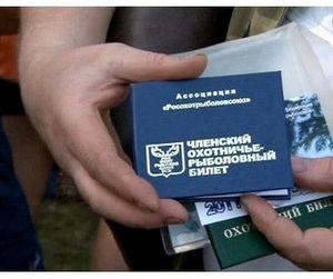 Белгородские охотники не торопятся сдавать старые охотничьи билеты