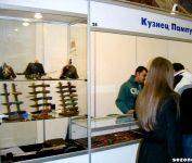 XI Московская выставка-продажа Арсенал: как это было