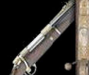Редкое ружьё было продано за рекордную сумму