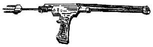 Пистолет с резиновым аккумом энергии