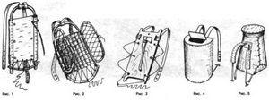 Рюкзаки и поняги