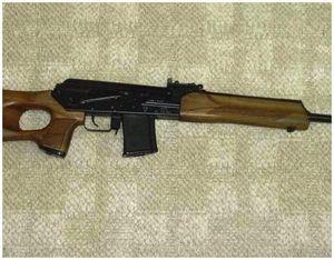 Охотничий карабин Вепрь 223