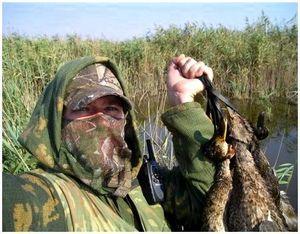 Ходовая охота на утку