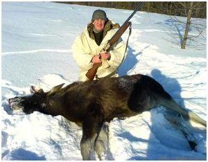 Охота в Самарской области