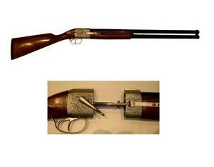 Лучшие французские охотничьи ружья 20 века