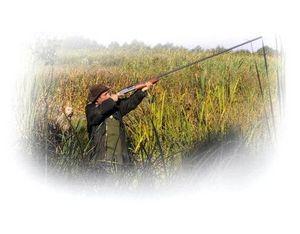 Охотничье ружьё «гусятница»