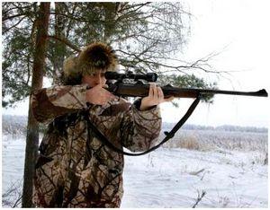 Охота на лося, выбор оружия