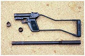 """Оружие ОФ-93 """"Фермер"""""""