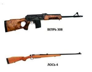 Что выбрать: карабин Вепрь 308 или Лось 4?