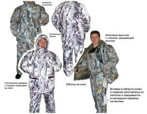 Флисовая одежда для охоты