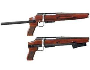 Ружье охотничье гладкоствольное ТОЗ-106Р