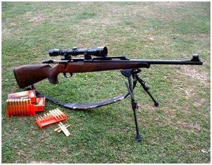 Охотничья винтовка SHR 970