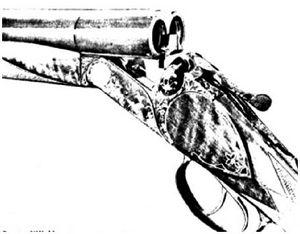 Охотничье гладкоствольное ружье марки ИЖ-41