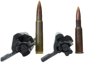 Пуля на крупного зверя для охотничьего ружья