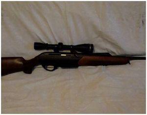 Самозарядное нарезное оружие для охоты на кабана и лося